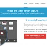 マニュアルの作成にScreenpresssoが超便利です!