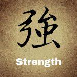自分の強みを洗練させていく事が大事です!
